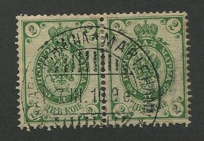Finland #47 Used Pair