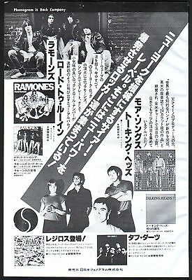 1979 Talking Heads More Songs About Buildings JAPAN album ad / ramones t02m