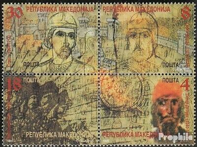 makedonien 165-168 block of four mint never hinged mnh 1999 Medieval Rulers