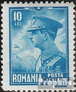 Romania 392 fine used / cancelled 1930 clear brands - King Karl II.