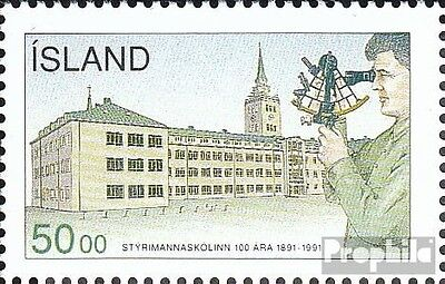 Iceland 757 fine used / cancelled 1991 maritime school
