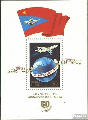 Soviet-Union block161 (complete issue) used 1982 Airline AEROFL