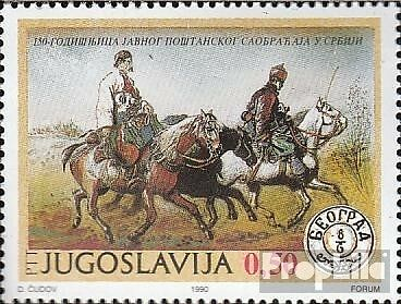 Yugoslavia 2424 (complete issue) unmounted mint / never hinged 1990 Post in Serb