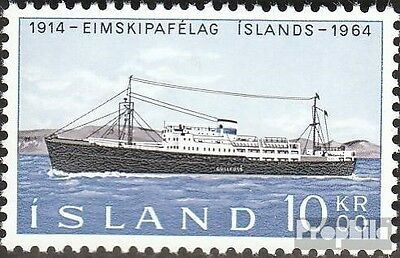 Iceland 377 (complete issue) used 1964 Steamer