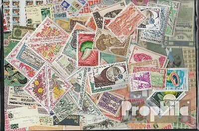Cameroon 50 different stamps