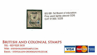SG 081 5d Board of education. Fine used lightly placed CDS CAT £1300