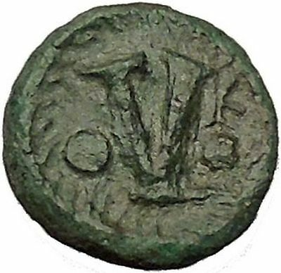 PHOCAS 602AD Rare Possibly Unpublished Pentannumium Katane Byzantine Coin i54109