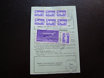 FRANCE - carte document  1993 (cy72) french