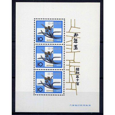 Japan 1974 Year of the Rabbit MS   MNH