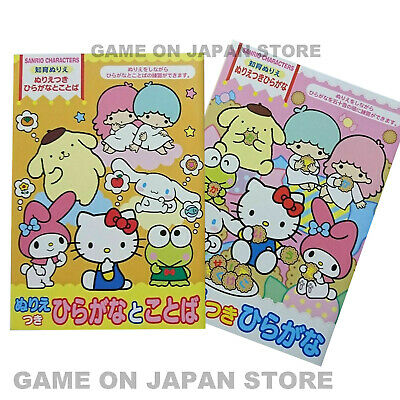 Hiragana Katakana Coloring Book  Japanese Textbook Workbook Language For Kids