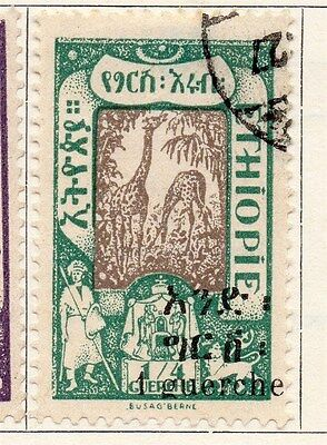 Abyssinia 1920-21 Early Issue Fine Used 1/4g. Optd