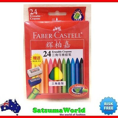 24x Faber Castell Erasable Crayons Smooth Colour Smudge Proof eraser sharpener