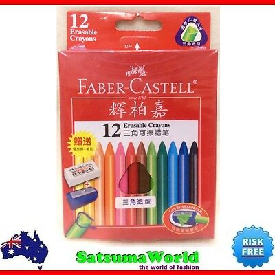 12x Faber Castell Erasable Crayons Smooth Colour Smudge Proof eraser sharpener