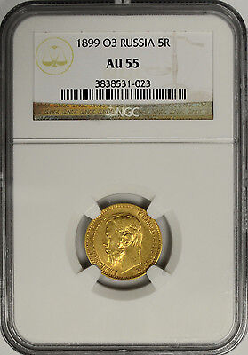1899 03 Russia 5 Gold Rouble, NGC AU 55. Nicholas II