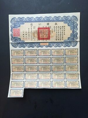 Republic Of China 1937 $10 War Liberty Bond 26 Coupon Uncancelled Sheet Rare