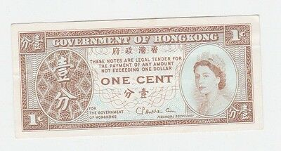 Government of Hong Kong One Cent Banknote E-413