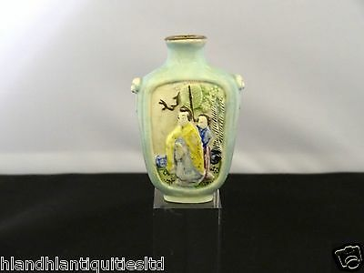 Antique Chinese Glazed Porcelain Snuff Bottle, Carved Handles, 19th Century