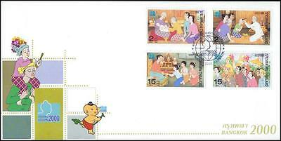 Thailand 2000 World Youth Stamp Exhibition FDC