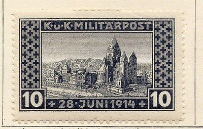 Bosnia Herzegovina 1917 Early Issue Fine Mint Hinged 10h. 047163