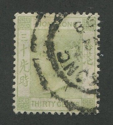 HONG KONG #47a USED