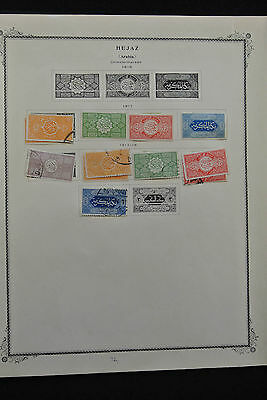Lot 25152 Collection stamps of Saudi Arabia 1916-1925 (Hejaz).