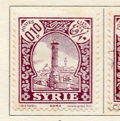 Syria 1932-35 Early Pictorial Issue Fine Mint Hinged 10p. 047786