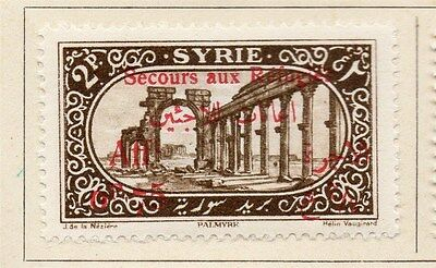 Syria 1926 Secours aux Refugies Fine Mint Hinged 75p. Optd Surcharged 047730
