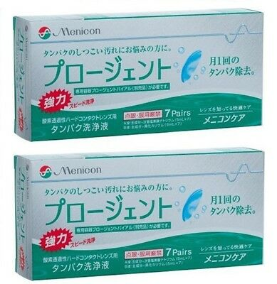 2pcs Menicon PROGENT Hard Contact Lens Cleaning Solution 7 pairs