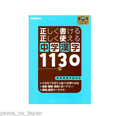 Kanji Learn Japanese Writing Middle school Textbook Workbook