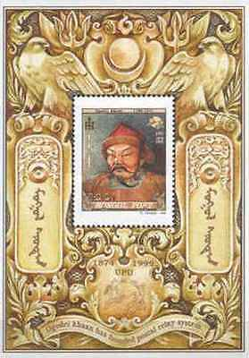 Timbre Personnages Mongolie BF267 ** lot 11471