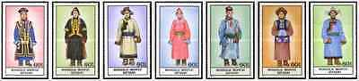 Timbres Folklore Mongolie 1410/69 ** lot 11491