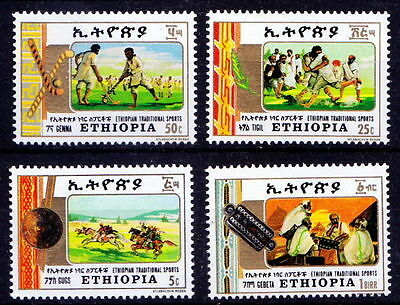 Ethiopia 1984 Traditional Sports Games  MNH