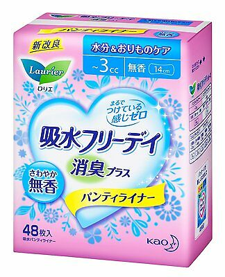 Kao Laurier Water Absorptive Deodrizing Pantyliners Scent-free 14cm 48pcs JAPAN