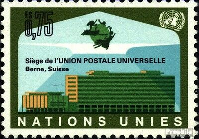 UN-Geneva 18 (complete issue) unmounted mint / never hinged 1971 UPU