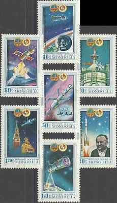 Timbres Cosmos Mongolie 1106/12 ** lot 11658