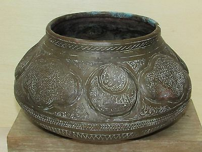 Antique Middle Eastern Islamic Copper or Brass Bowl  Dovetailed