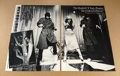 1979 Kate Bush 2pg 2 photo JAPAN mag spread / press clipping cutting kb12m