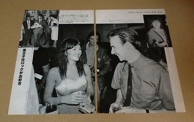 1982 Kate Bush Midge Ure Prince Charles 2pg 3 photo JAPAN mag feature /clippings