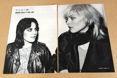 1982 Debbie Harry Joan Jett 2pg JAPAN mag photo pinup /clipping blondie runaways