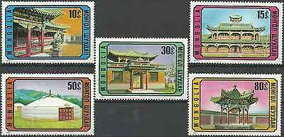 Timbres Mongolie 756/60 ** lot 11712