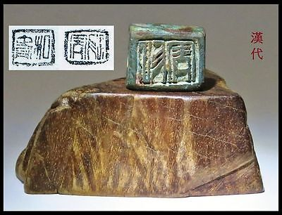 Antique Chinese Seal from Han Dynasty