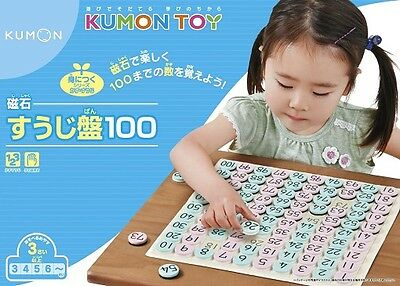 NEW Kumon Magnetic Number Board 1-100 magnet from Japan Free Shipping