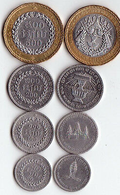 Cambodia: 5 Piece Uncirc. Coin Set, 0.05 To 500 Riel