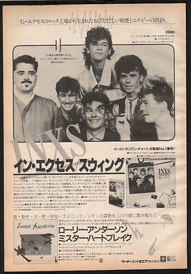 1984 INXS photo The Swing JAPAN album promo ad / advert laurie anderson in6r