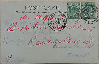 Great Britain 1902 Grimsby Post Card To Russia Arriving Before It Was Sent