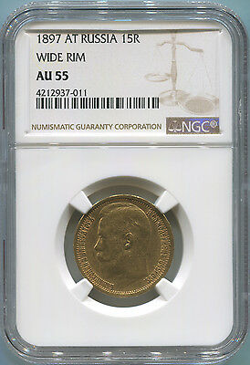 1897 AT Russia Gold 15 Rouble. Wide Rim. NGC AU55