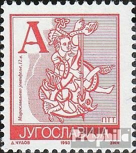 Yugoslavia 2601I A (complete issue) unmounted mint / never hinged 1993 Postage s