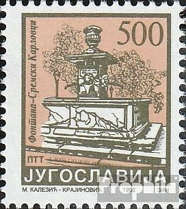 Yugoslavia 2585A (complete issue) unmounted mint / never hinged 1993 Postage sta