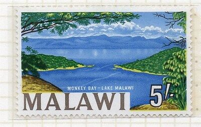 Malawi 1964 Early Issue Fine Mint Hinged 5S. 051171
