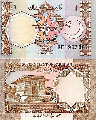 PAKISTAN 1 Rupee Banknote World Paper Money Currency BILL Pick p27b Note UNC